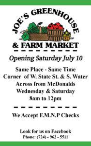 Joe's Greenhouse & Farm Market